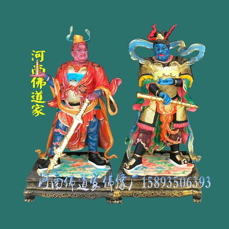 十二药叉神像 十二圆觉菩萨 十二药叉大将护法佛像 十二药叉神将示例图6