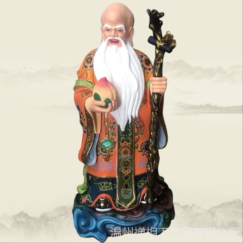 长寿神仙南极仙翁神像 寿星公仙翁神像雕塑定做