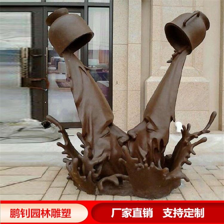 玻璃钢抽象雕塑园林景观雕塑定制,鹏钊