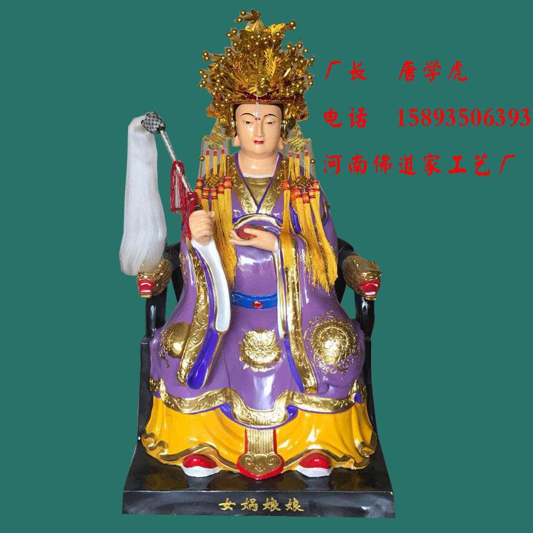 儒释道三尊神像 释迦摩尼佛佛像定做 儒教圣教主彩绘神像 佛道家示例图24