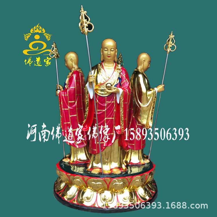 儒释道三尊神像 释迦摩尼佛佛像定做 儒教圣教主彩绘神像 佛道家示例图7