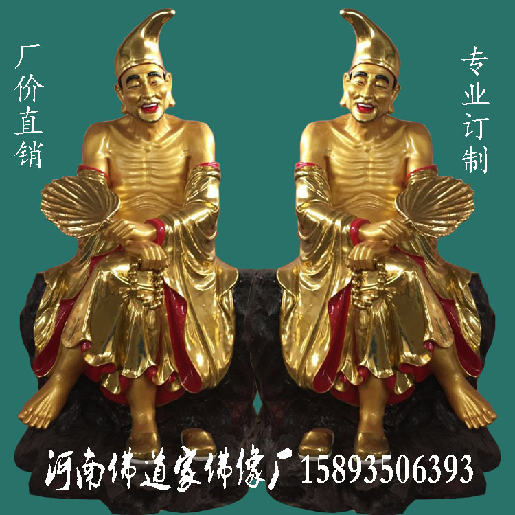优质玻璃钢五路财神爷像 黑虎赵公明 武财神关公 中路财神像1.2米示例图7