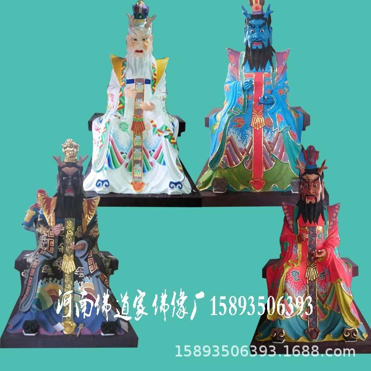 龙王爷佛像厂家批发供应 四海龙王 青龙 黑龙爷 龙王龙母神像订制示例图1