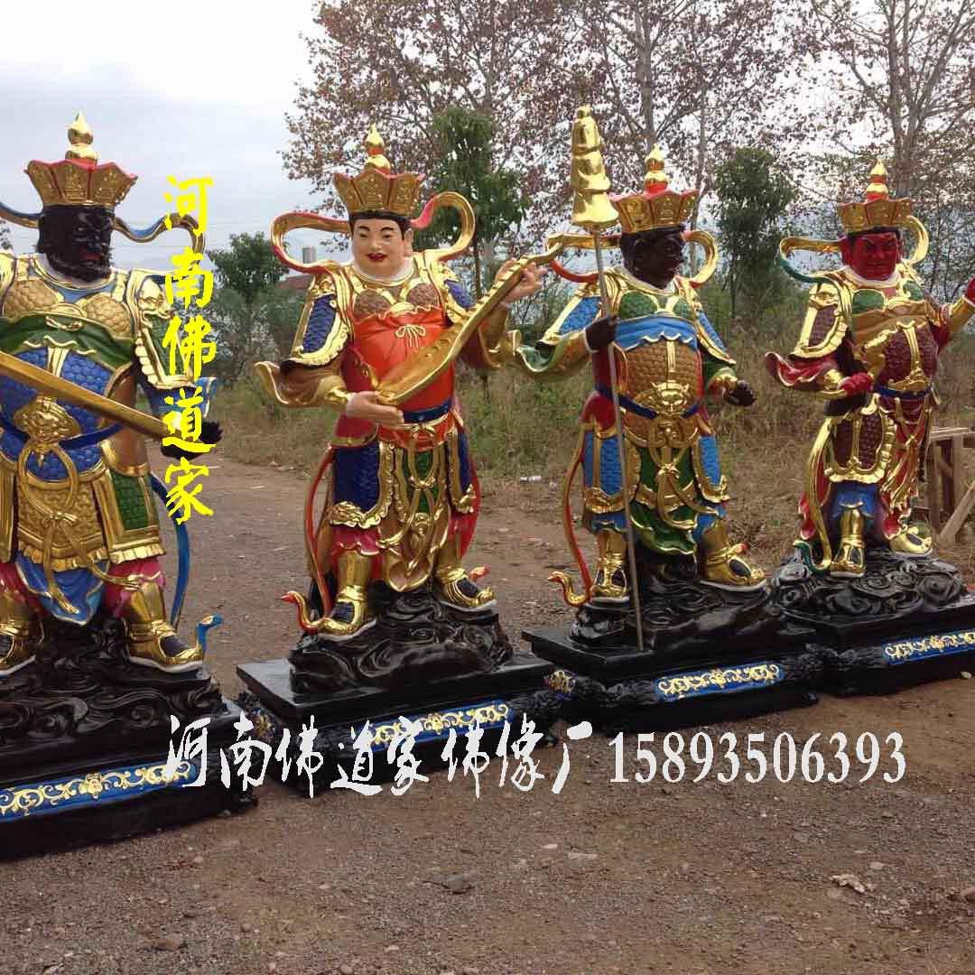 护法天神佛像 玻璃钢佛像 厂家销售 树脂佛像批发 四大金钢雕塑示例图9