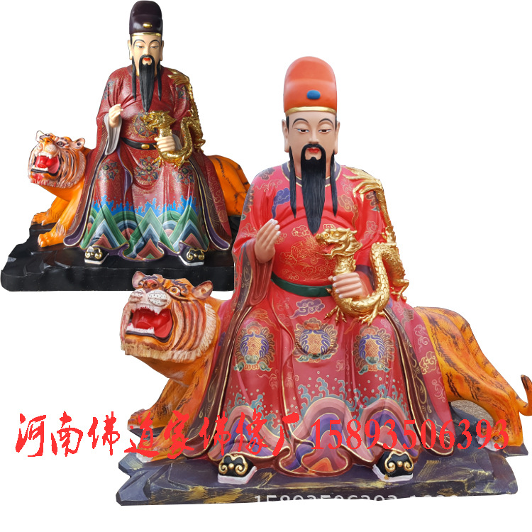 1.8米财神爷神像 如意元宝财神 彩绘玻璃钢树脂佛像厂家直销批发示例图6