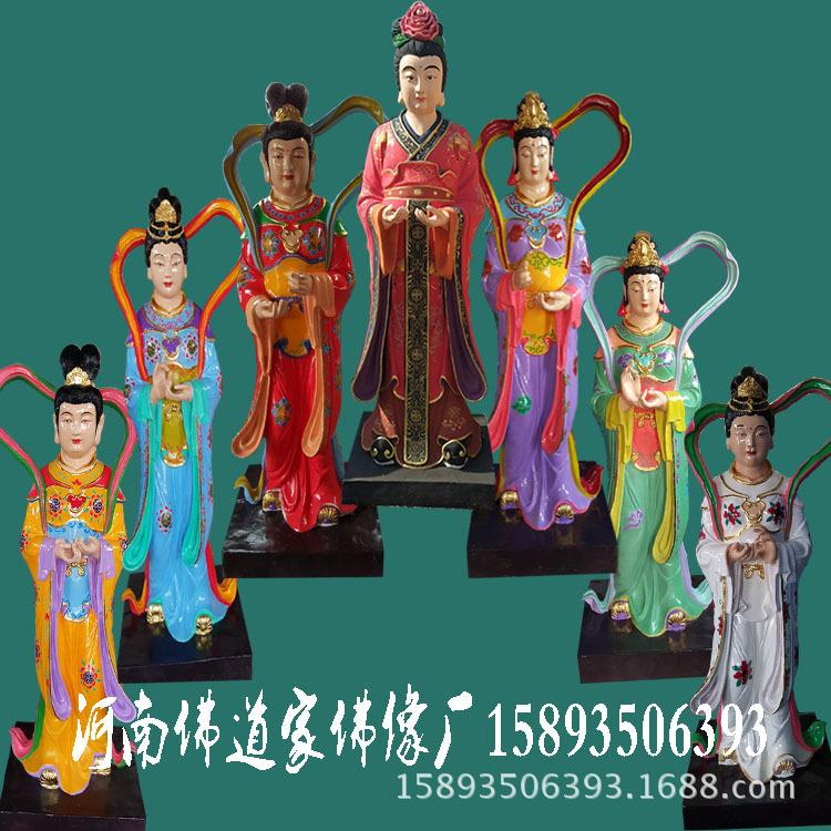 玉皇大帝佛像厂家 王母玉帝神像价格 七仙女雕塑 董永人物雕像示例图3