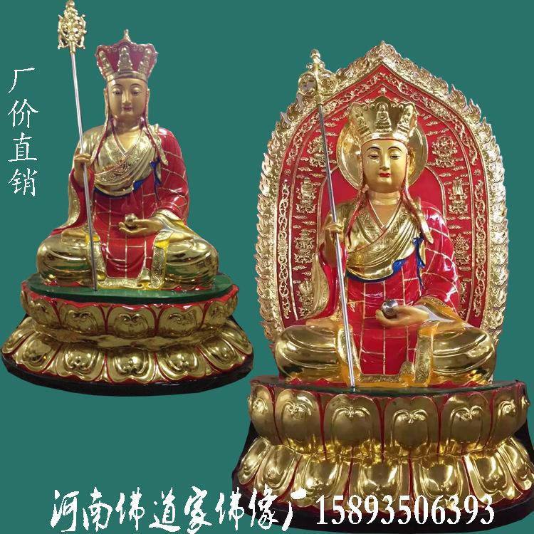 极彩玉皇大帝神像 王母玉帝佛像批发 七仙女董永人物雕塑厂家示例图11