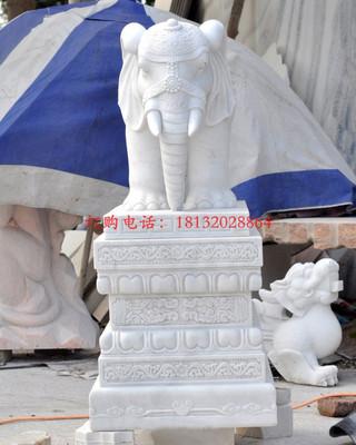 汉白玉石雕大象,公园动物石雕
