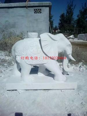 石雕大象,吉祥大象石雕