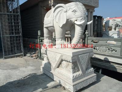 广场石雕大象,大理石大象