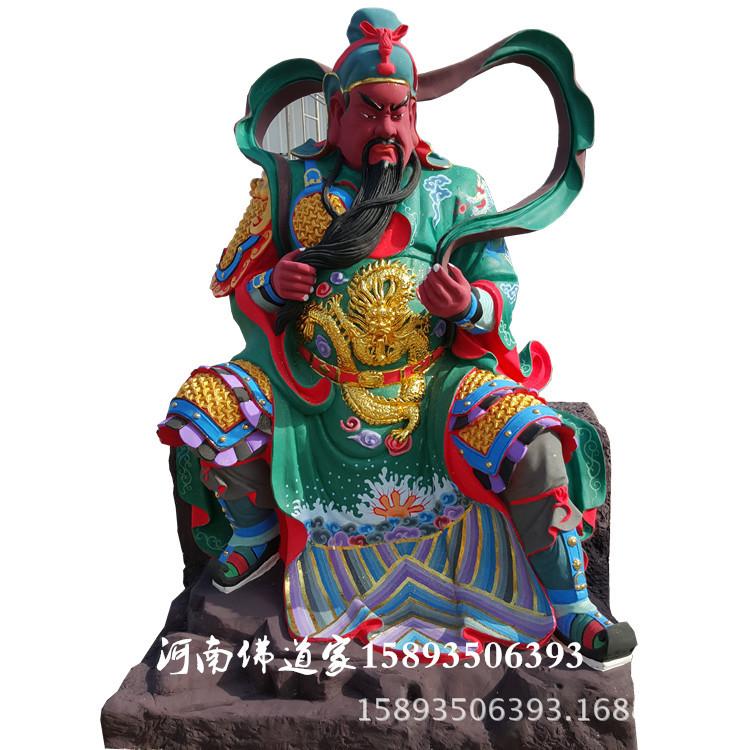 定制大型佛像神像 关圣帝君 武财神 关公 寺庙护法伽蓝菩萨站像示例图1