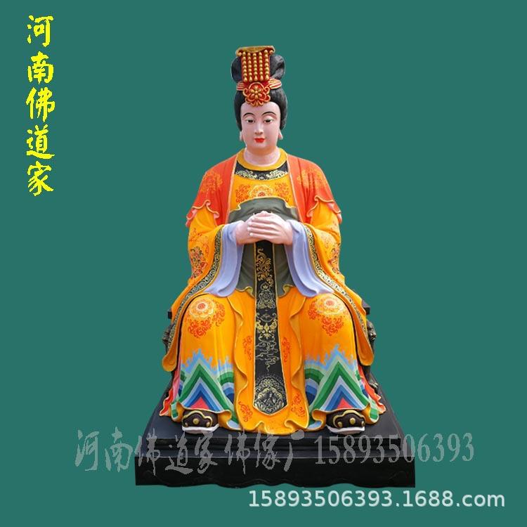 儒释道三尊神像 释迦摩尼佛佛像定做 儒教圣教主彩绘神像 佛道家示例图11