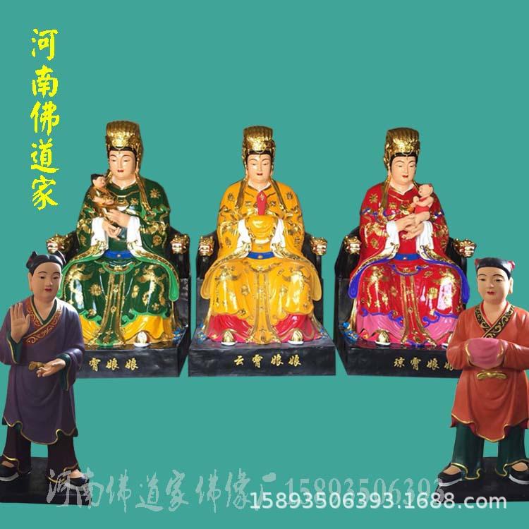 儒释道三尊神像 释迦摩尼佛佛像定做 儒教圣教主彩绘神像 佛道家示例图10