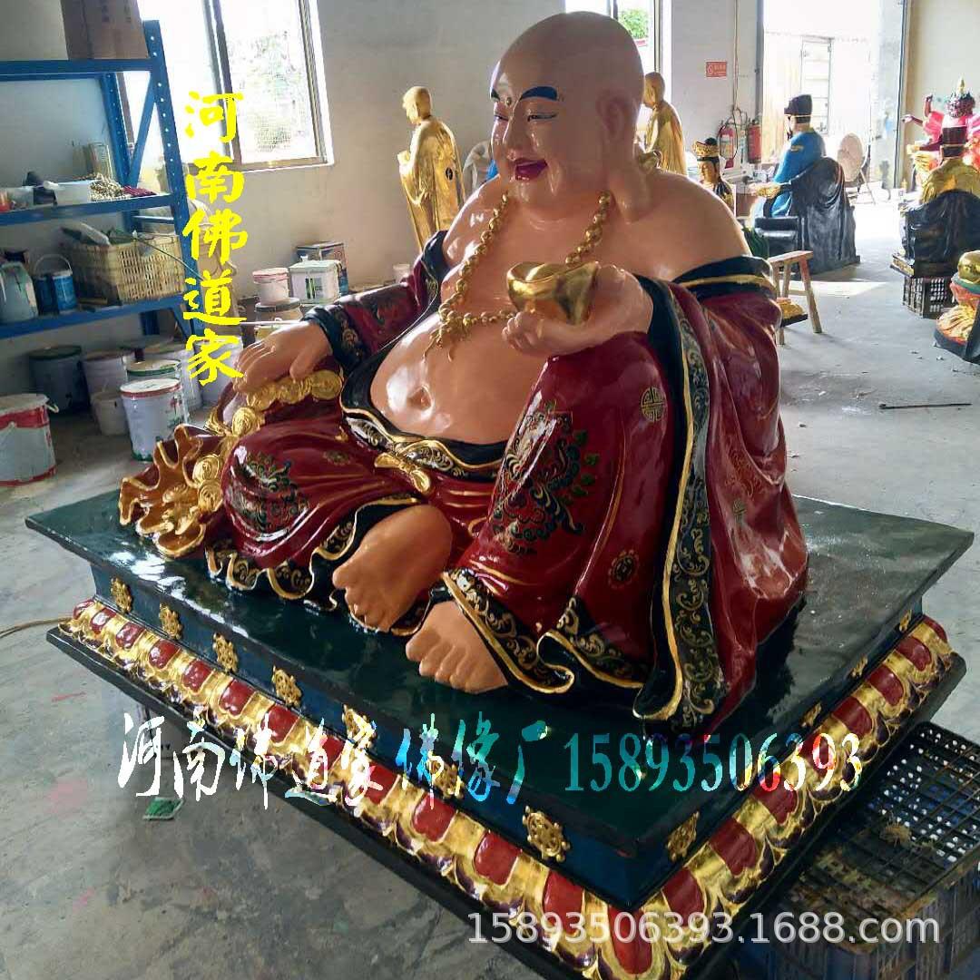 弥勒菩萨摩诃萨佛像 玻璃钢佛像 厂家直销 大肚佛1.3米 佛道家示例图3