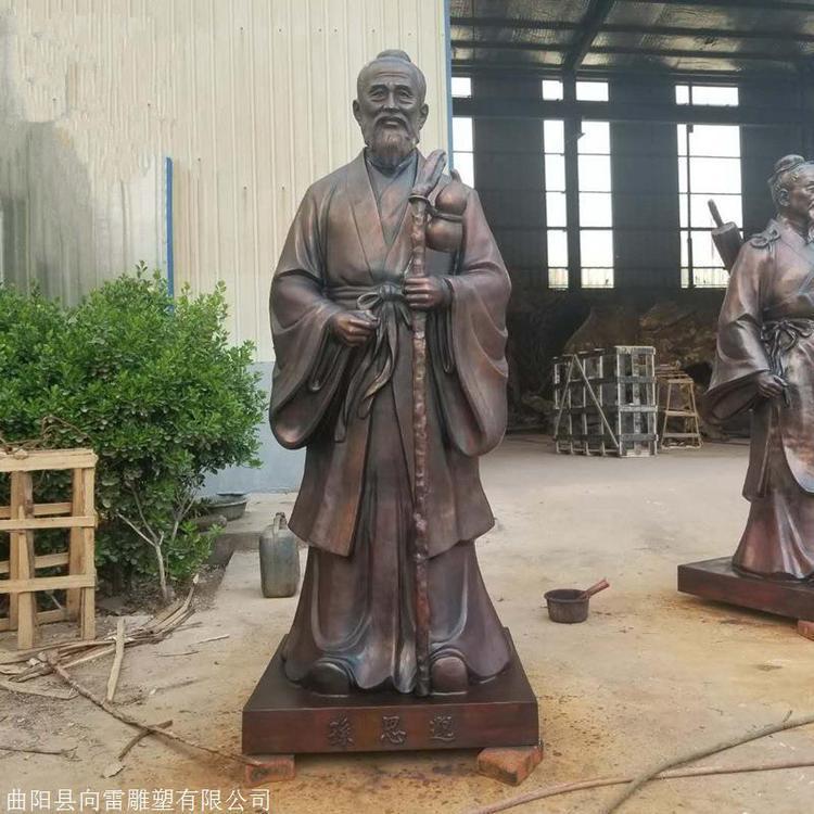 古代神医铜雕像定制 李时珍扁鹊铜雕塑 圣喜玛