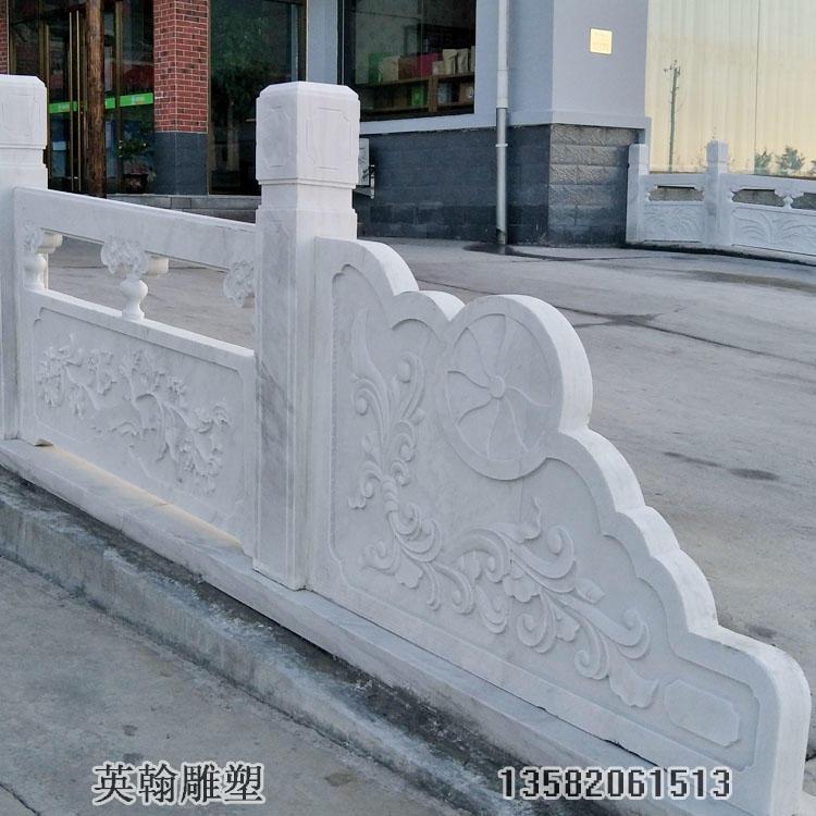 石雕栏板栏杆 大理石旗台石栏杆 雕塑厂家定制