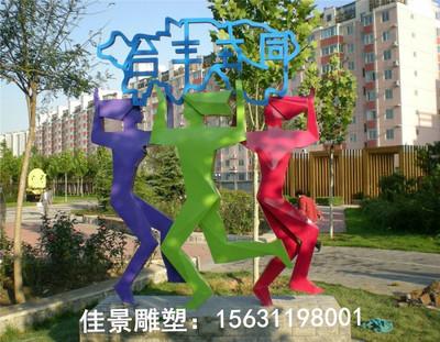 城市不锈钢雕塑 (3)