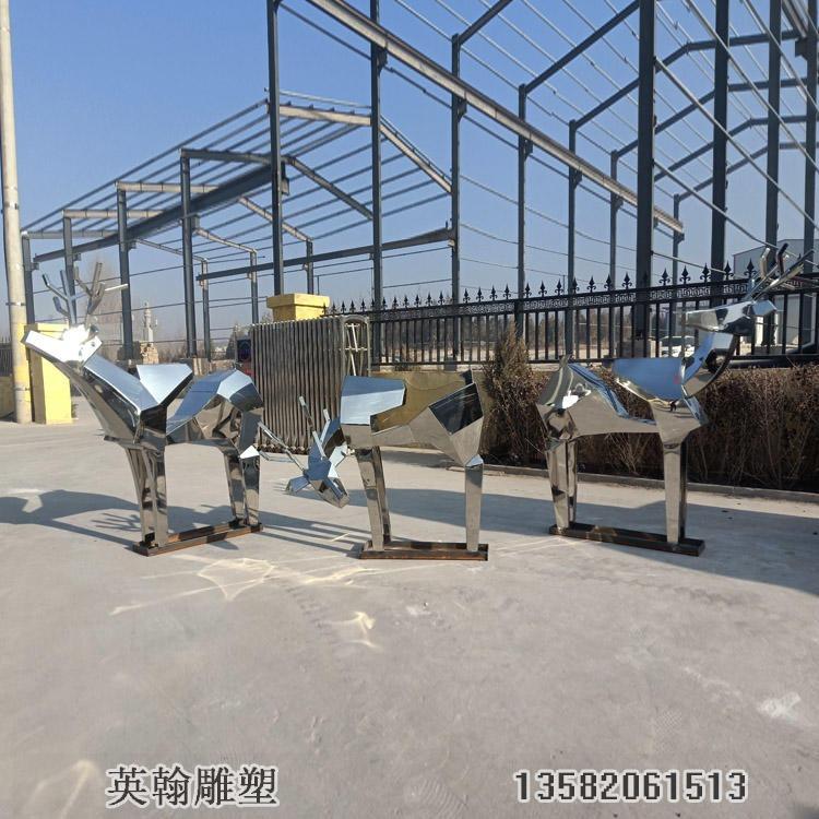 不锈钢鹿雕塑 金属切面镜面几何抽象小鹿 抽象动物不锈钢铁艺产品