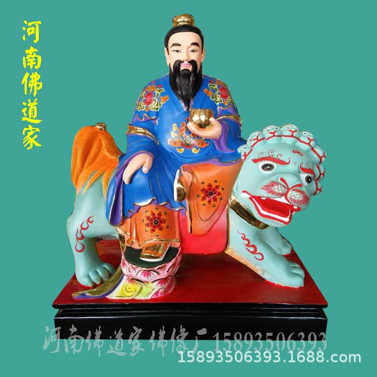 儒释道三尊神像 释迦摩尼佛佛像定做 儒教圣教主彩绘神像 佛道家示例图14