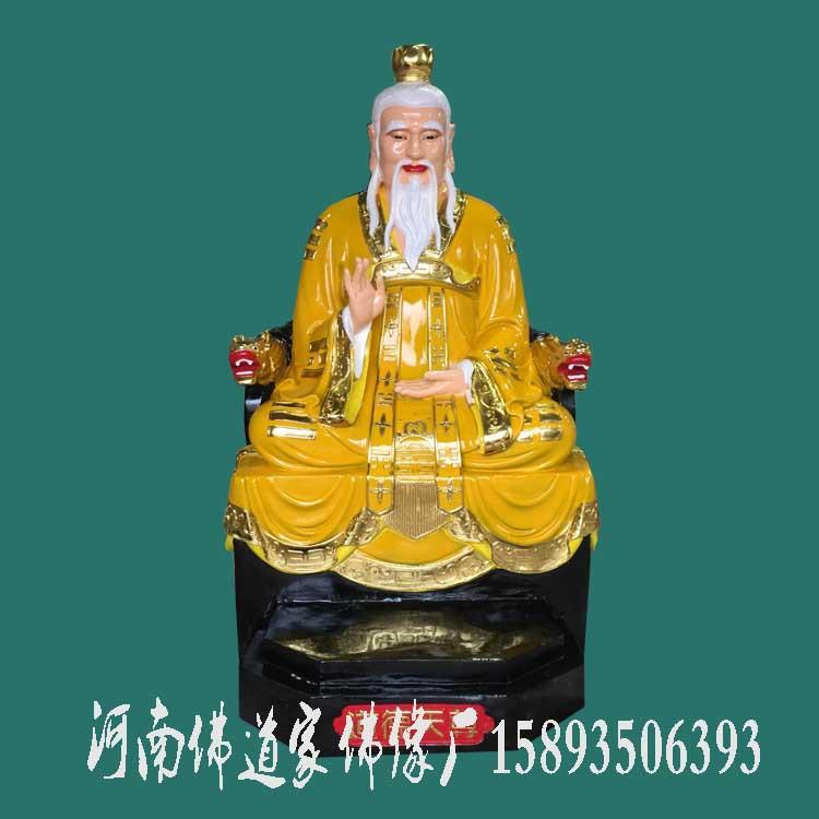 88cm树脂玻璃钢佛像彩绘 道教神像 太乙真人 三清道祖 太乙真人像示例图1