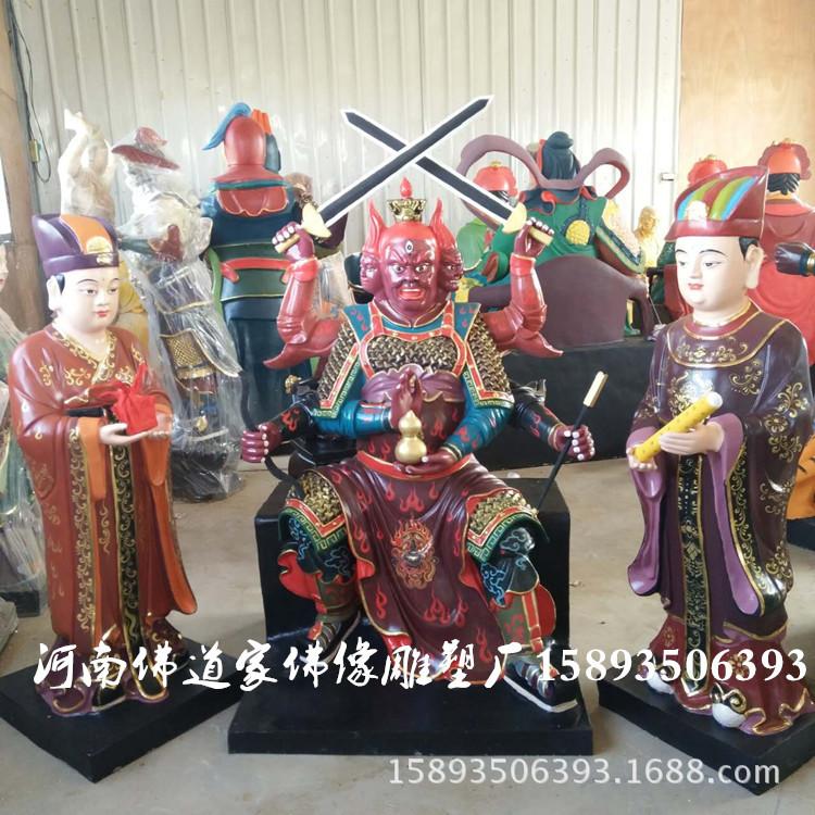 1.5米火神像佛像批发 彩绘火神像神像 厂家批发玻璃钢雕塑示例图1