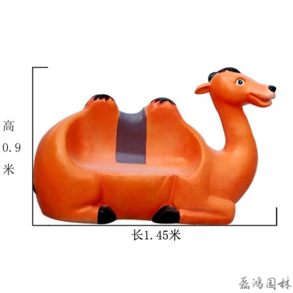 沧州磊鸿园林玻璃钢雕塑价格 玻璃钢雕塑定制造型 卡通动物雕塑设计制作