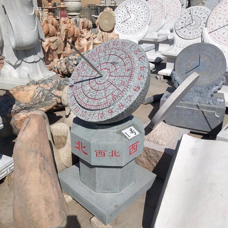 厂家供应石雕日晷 校园文化雕塑摆件 花岗岩汉白玉日晷 赤道式古代计时器