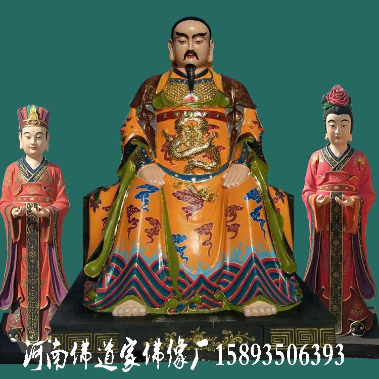 极彩玉皇大帝神像 王母玉帝佛像批发 七仙女董永人物雕塑厂家示例图13
