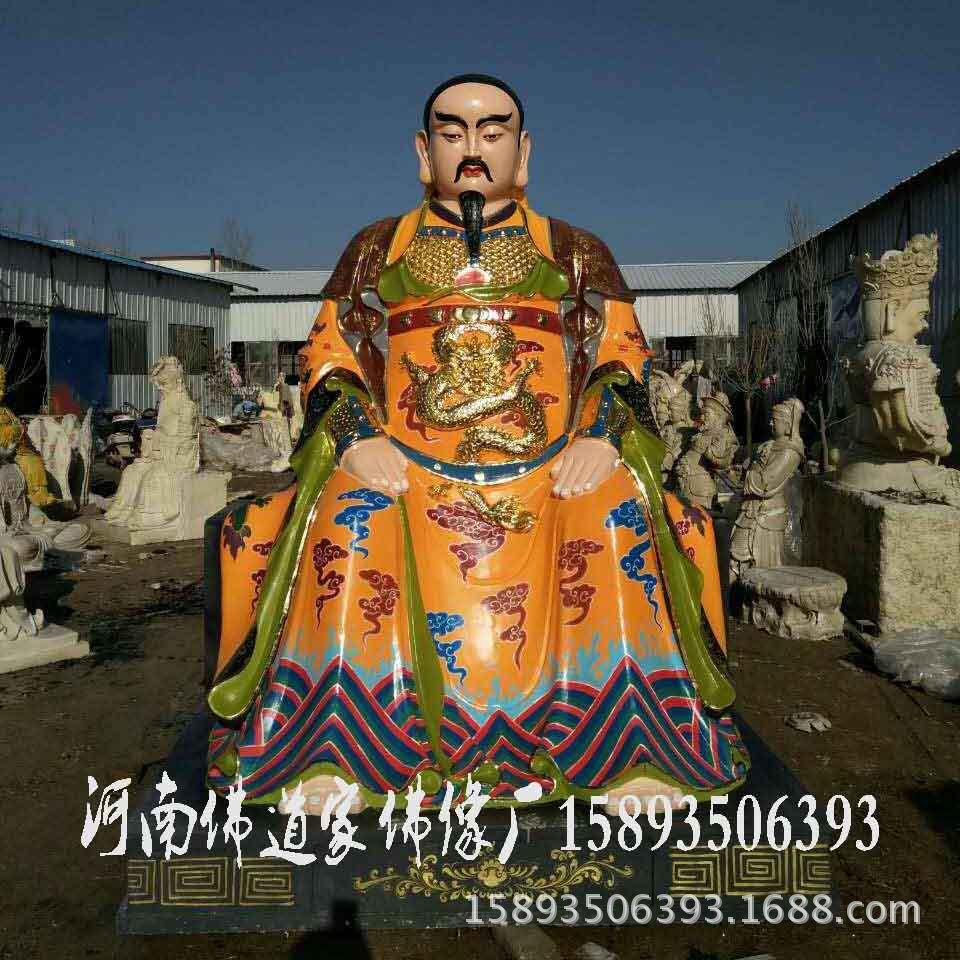 河南真武大帝佛像厂家 邓州佛像批发 武祖师爷神像价格2.8米示例图3