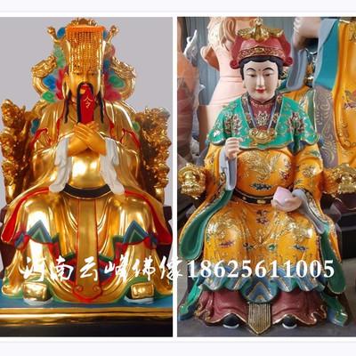 河南云峰佛像厂供应1.8米玉皇大帝神像王母娘娘 玻璃钢贴金彩绘 佛堂供奉摆件