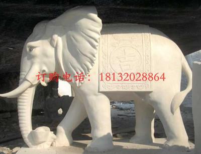 汉白玉大象 广场石雕大象