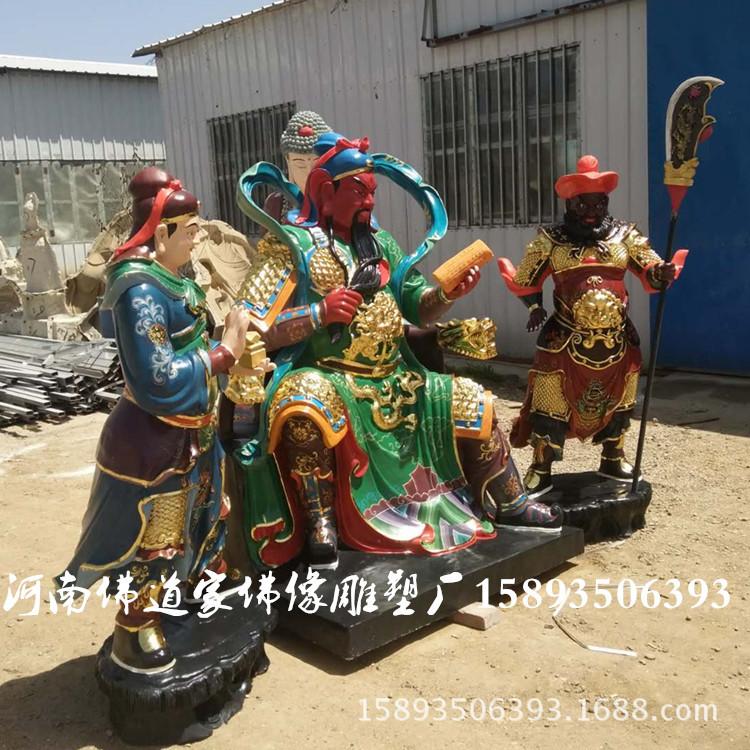 河南专业佛像厂家批发 春秋关公神像 珈蓝菩萨佛像的详细介绍示例图2
