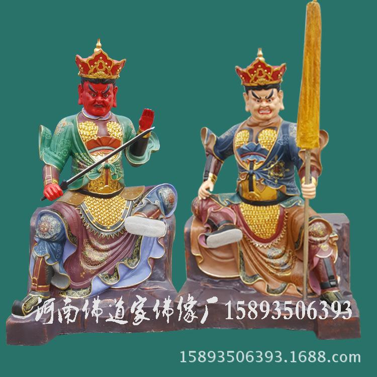 河南四大天王佛像厂家 贴金四大天王 树脂四大天王雕像 寺庙神像示例图1