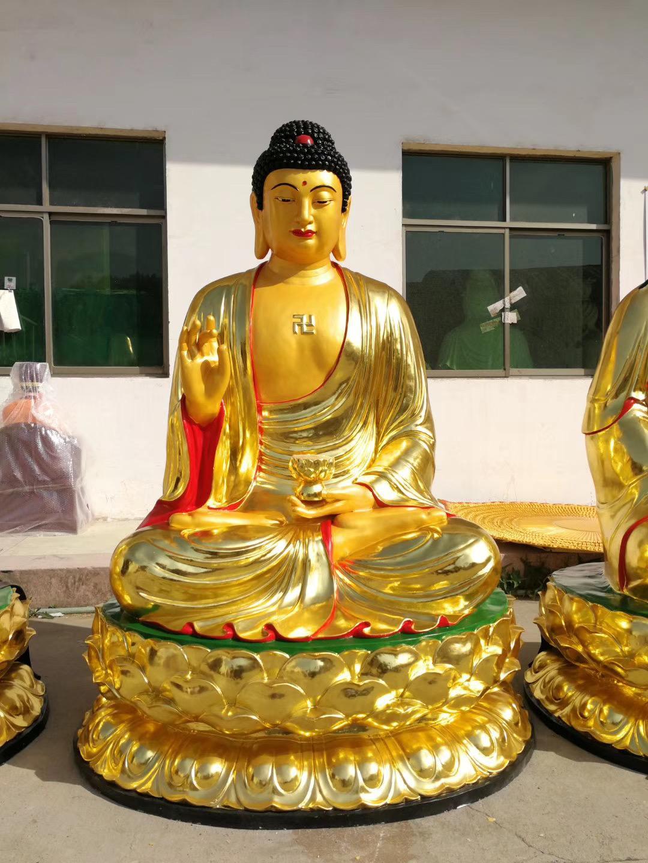 大型铜佛像生产厂家 铸铜西方三圣坐像 圣喜玛