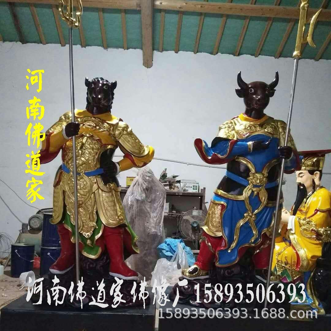 十殿阎王佛像 树脂神像 专业厂家制作 河南佛道家 牛头马面雕像示例图1