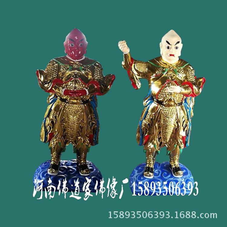 厂家直销 玻璃钢彩绘大型阎王神像 十殿阎王神像 寺庙供奉雕塑示例图3