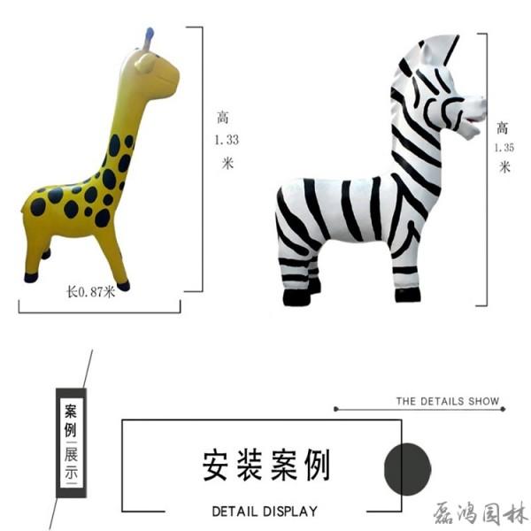 福建磊鸿园林玻璃钢雕塑生产厂家 园林景观创意玻璃钢雕塑卡通动物雕塑生产制作