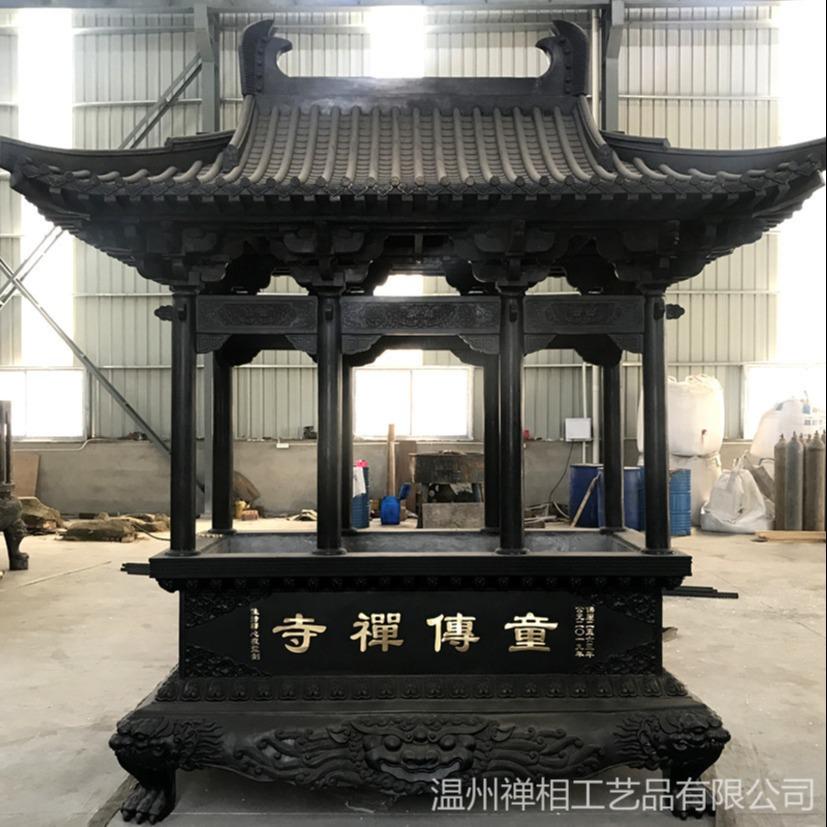 厂家生产寺庙铜香炉 大型寺院精雕铜香炉