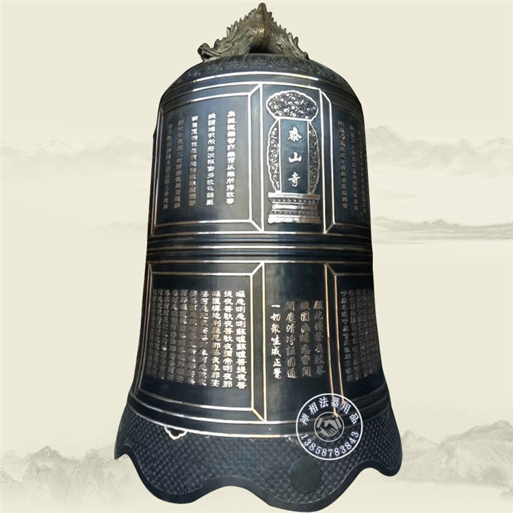 山西寺院铜钟定做 寺庙钟鼓楼东瓜铜钟
