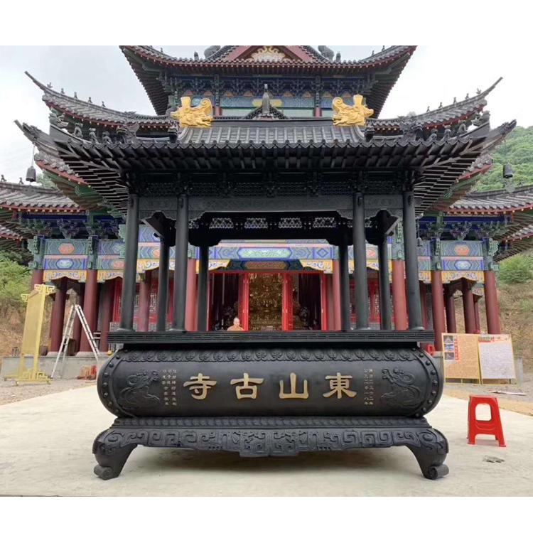 厂家直销长方形平口香炉 仿古铸铁香炉 寺庙供奉铜香炉 圣喜玛