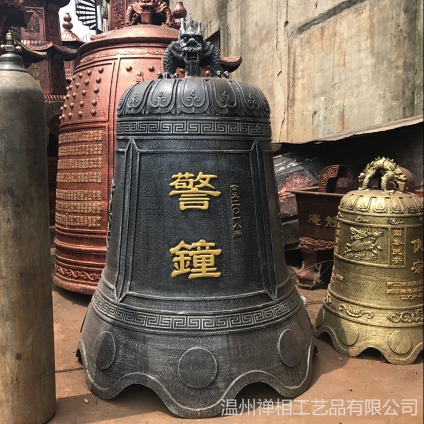 铜钟定制厂家 建筑工地警钟制作