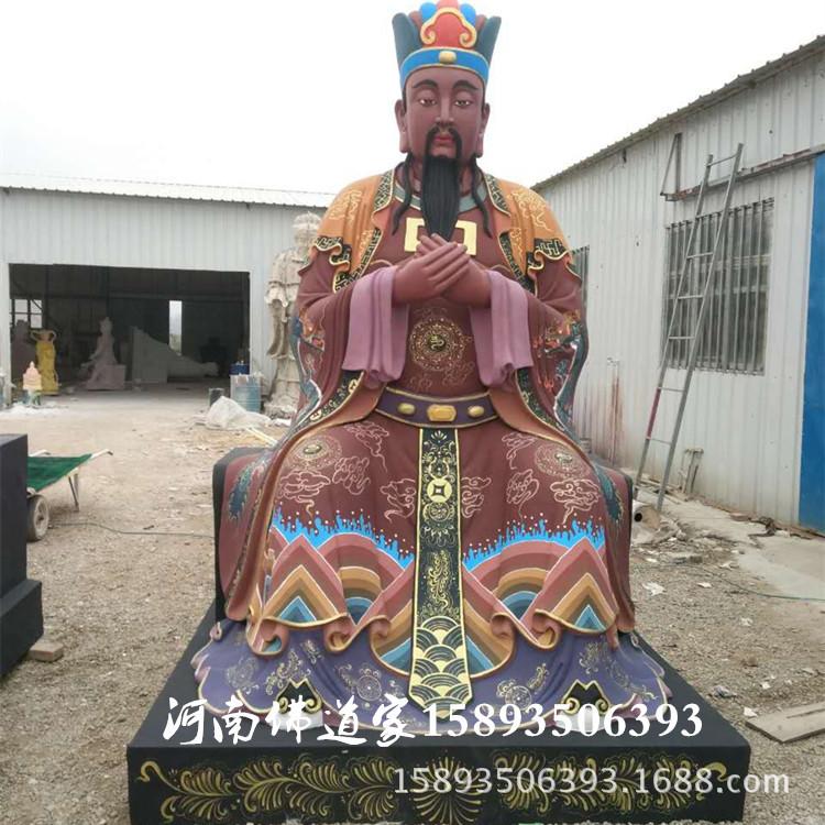 河南神佛像批发厂 三官大帝制作厂家 玻璃钢佛像订制示例图1