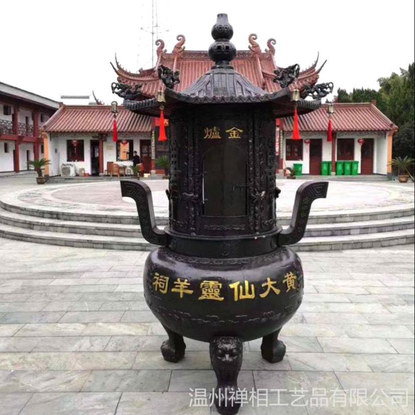 元宝炉香炉 神殿设置烧纸炉 公庙化宝炉