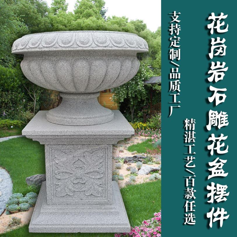 石雕花钵 欧式石雕花盆 黄锈石石花钵 石盆价格
