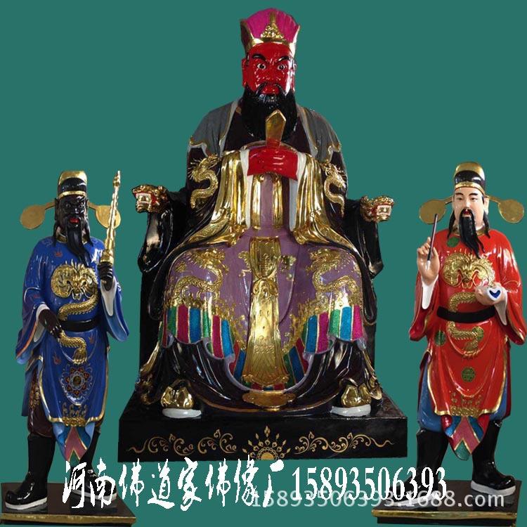 三皇五帝 十不全 十殿阎王爷木雕佛像厂家 极彩玻璃钢神像示例图2