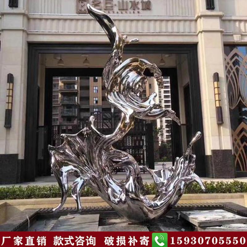 定制镜面不锈钢水浪花雕塑大型水滴造型户外广场抽象水景大摆件,家东起雕塑