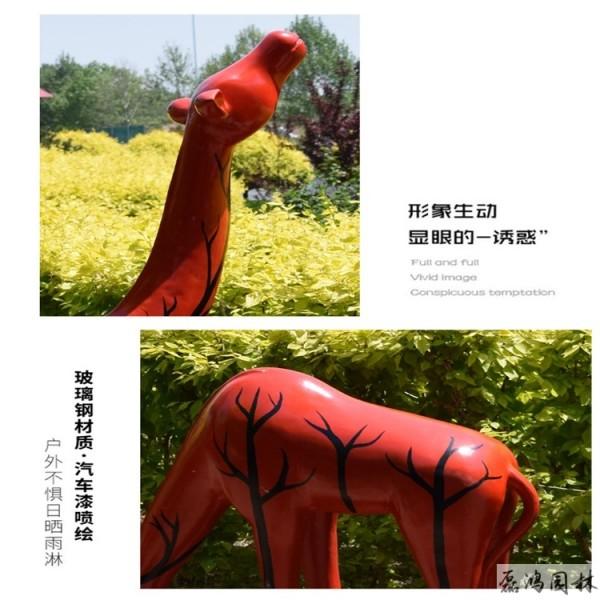 吴忠磊鸿园林玻璃钢雕塑厂 城市园林玻璃钢雕塑卡通动物雕塑工艺品设计生产
