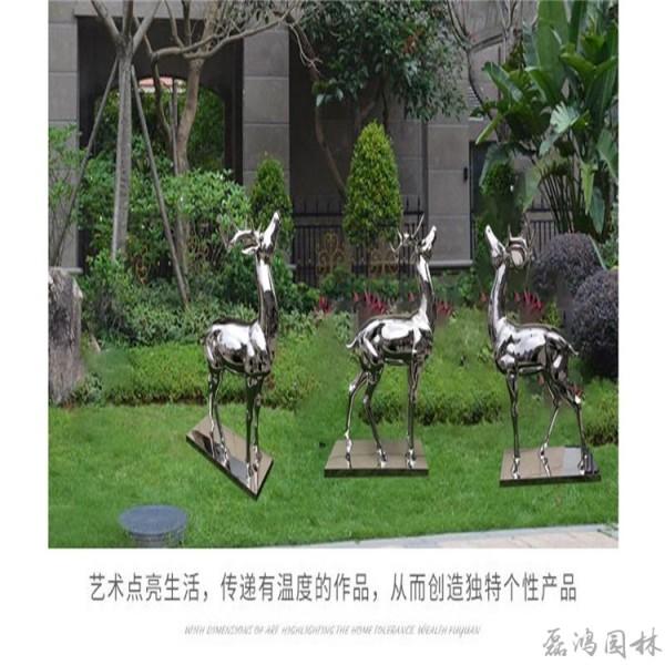 云南省磊鸿园林不锈钢雕塑厂 小鹿造型动物雕塑 独特个性不锈钢雕塑制作