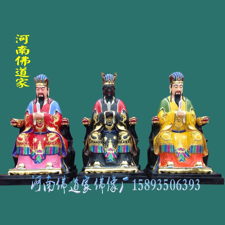 东海龙王神像 四海龙王神像 龙王爷佛像厂家批发 佛道家厂家示例图4