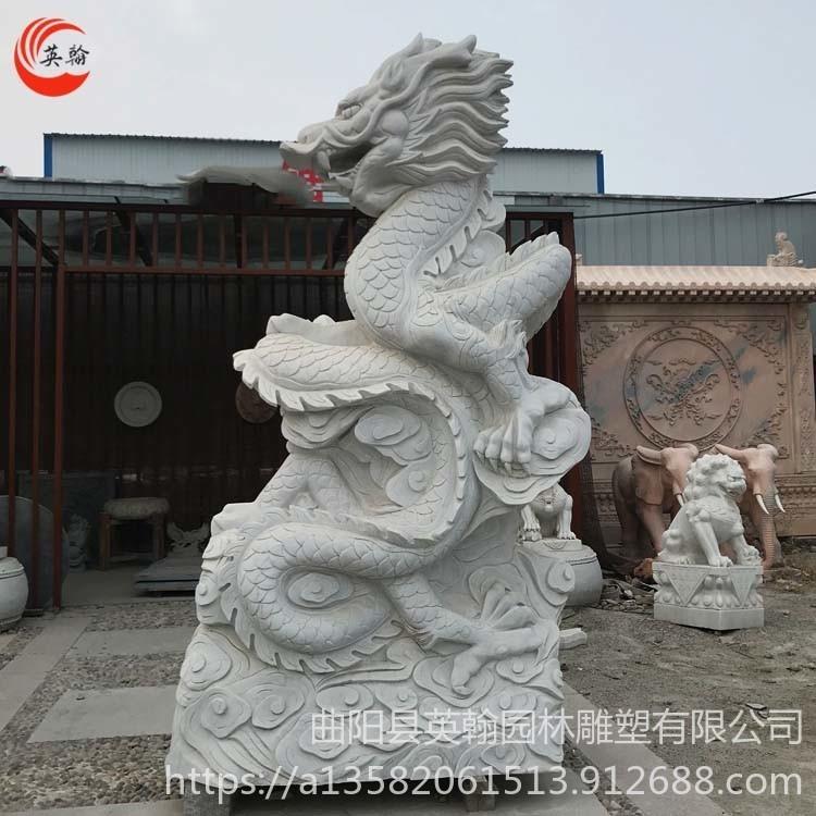 石雕龙雕塑 园林户外喷泉龙头 石雕二龙戏珠